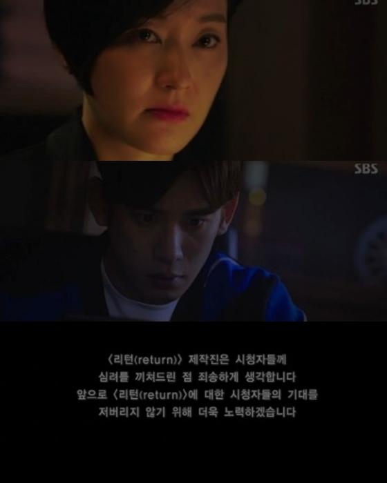 고현정→박진희 `리턴`, 시청률 하락 속 동시간 1위