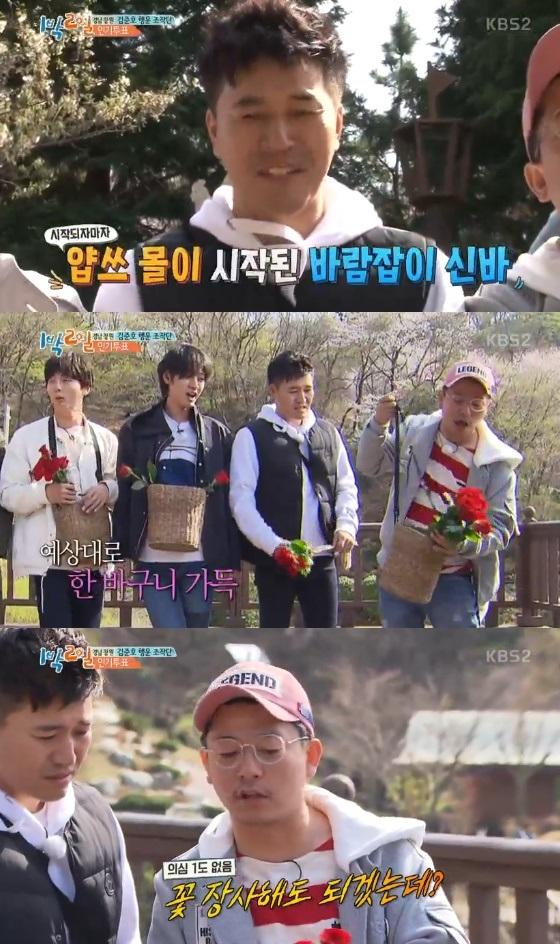 꾸준한 '1박2일', 日예능 코너 시청률 1위 유지 '12%'