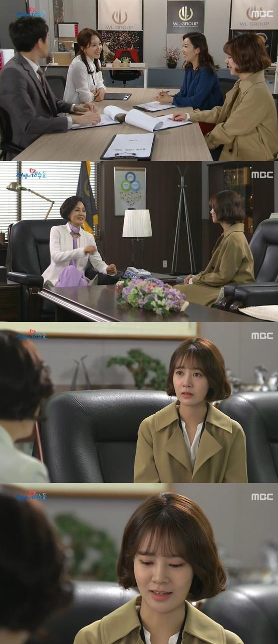 [별별TV] '전생에' 최윤영, 부모님 이야기에 '울컥'