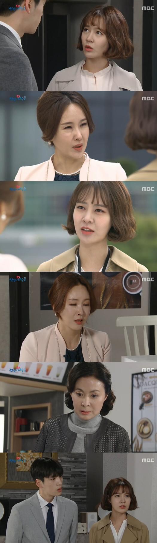 [★밤TView] '전생에' 최수린 계략 통했다..최윤영 '충격'