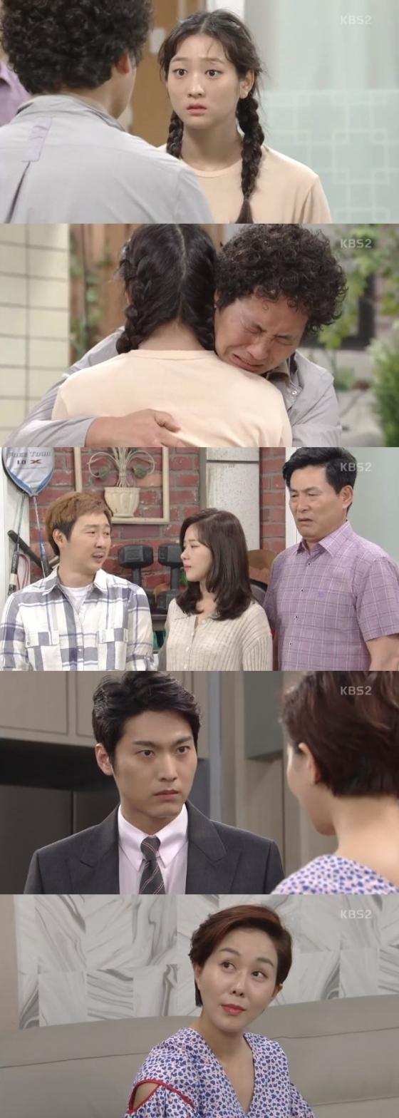 [★밤TView]'인형의집' 배누리, 유서진이 보낸 가짜 오빠와 상봉