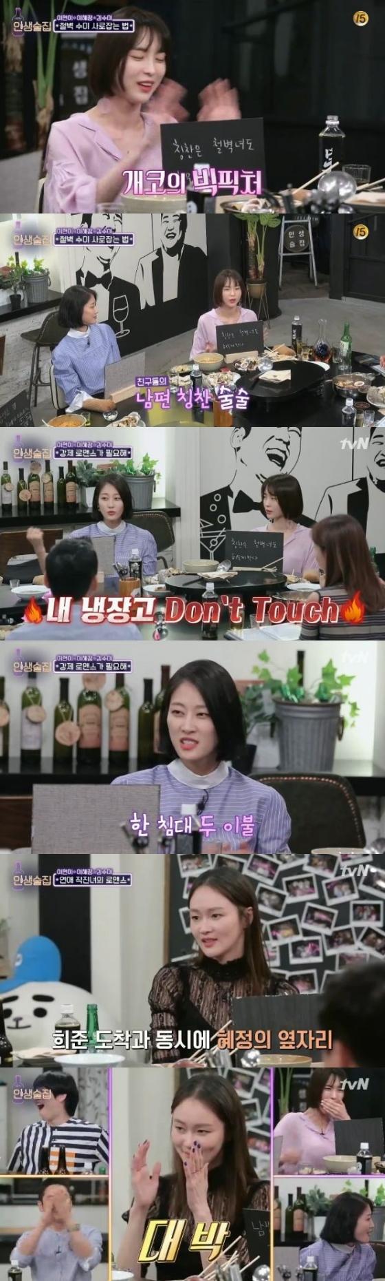 [★밤TView] 이현이X김수미X이혜정, 3인3색 화끈한 예능입담