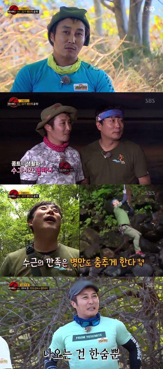 [어저께TV] 김병만, 죽은 불씨도 살리는 '정글'의 절대甲