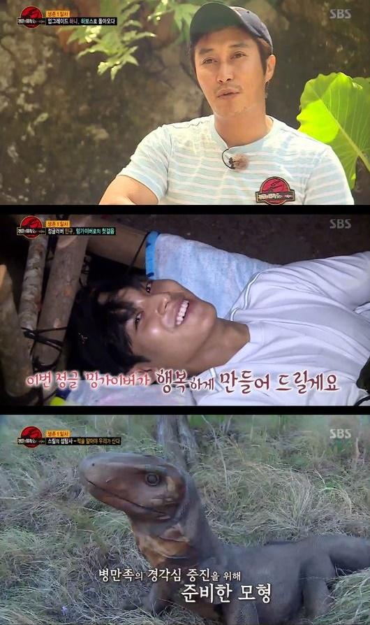 [美친시청률] 김병만 활약 '정글' 코모도 편 첫방 '15.8%', 부동의 1위