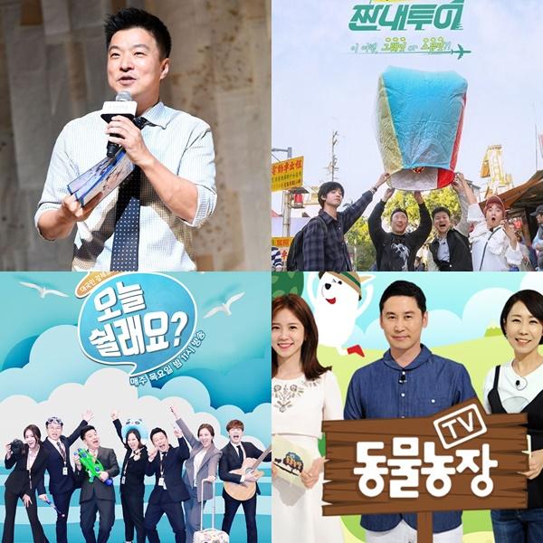김생민 자진하차..'짠내투어'부터 '동물농장'까지 후임無[종합]