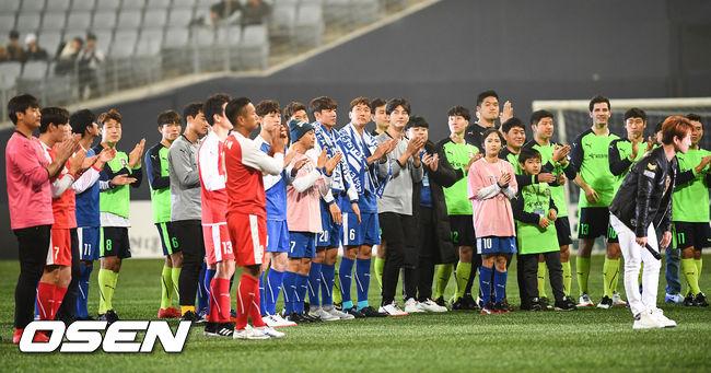 홍명보장학재단 자선경기 수익금 6천만원 기부