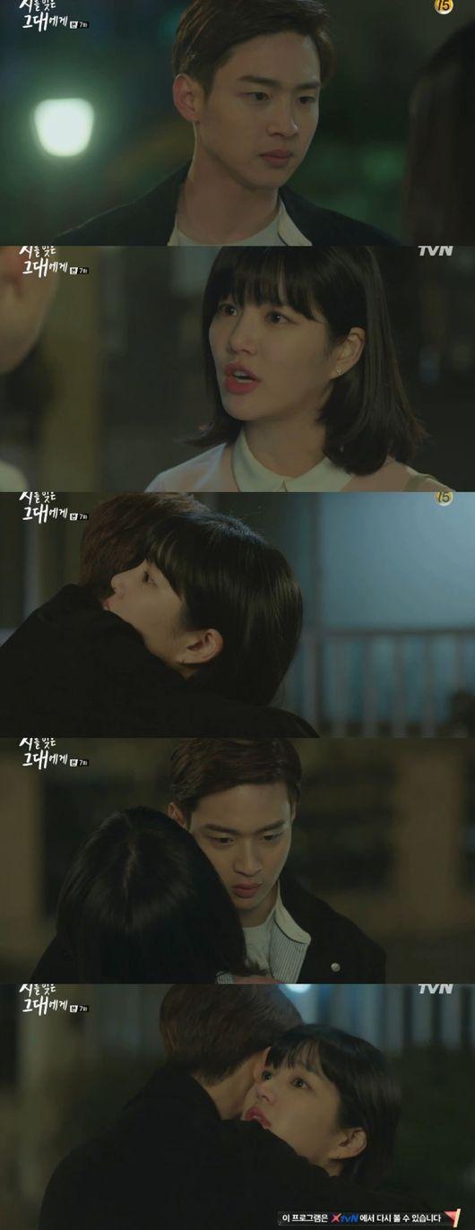 """'시그대' 장동윤, 이유비 '박력' 포옹 """"이준혁 좋아하지마"""" [종합]"""