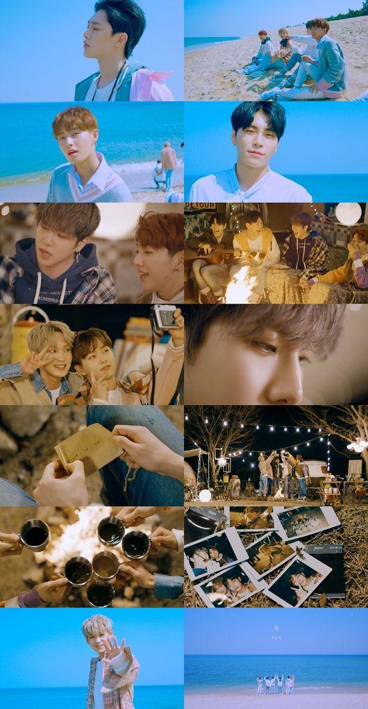 """[퇴근길 신곡] """"아름다웠던 시간, 잊지마""""…JBJ, 7개월 활동 마무리 '부를게'"""