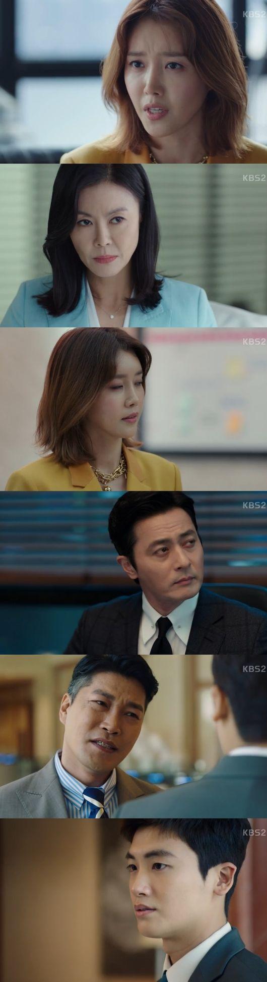 '슈츠' 채정안, 위기 장동건 구했다..박형식 수습 뗐다[종합]