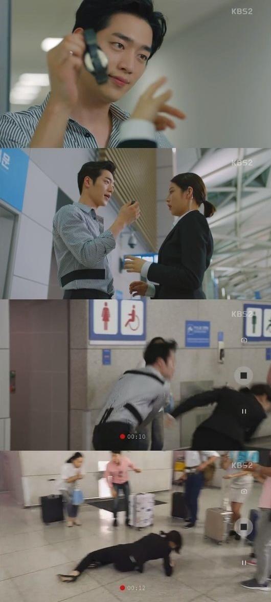 """'너도 인간이니' PD """"서강준, 공승연 폭행 장면 논란 죄송하다"""" 사과"""