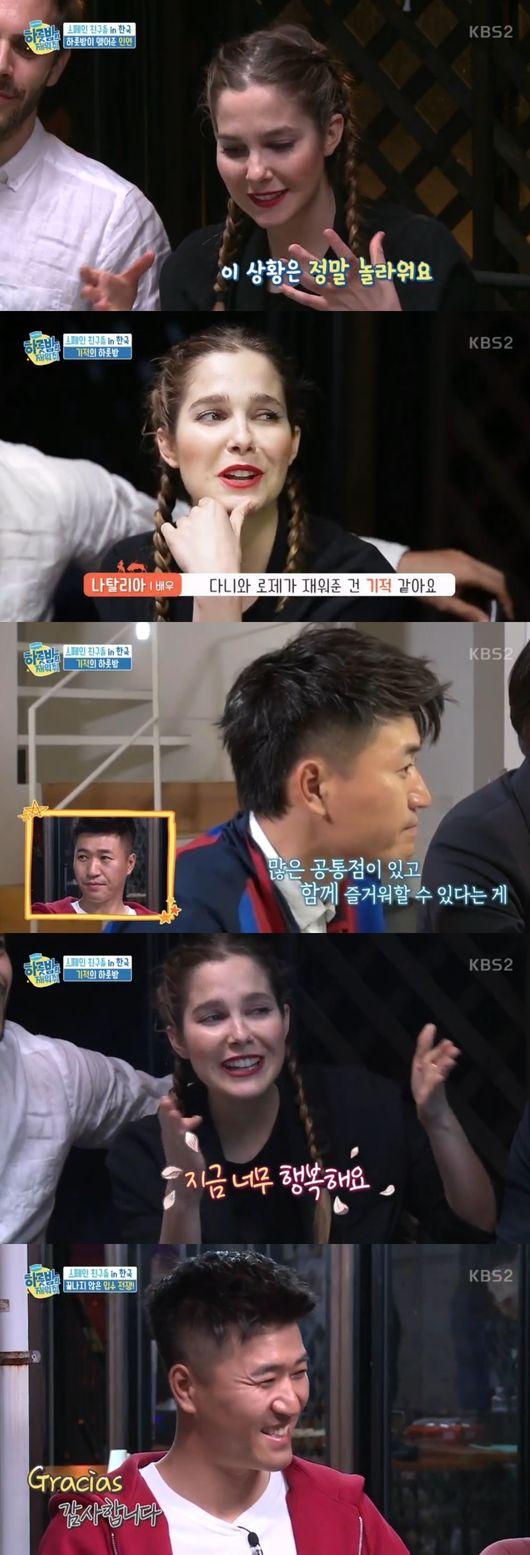 종영 '하룻밤' 이상민X김종민 하드캐리 빛났다
