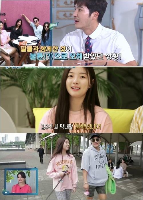 """'둥지탈출3' 차예련이 '불륜' 오해한 김우리 부녀""""애정갈등"""""""
