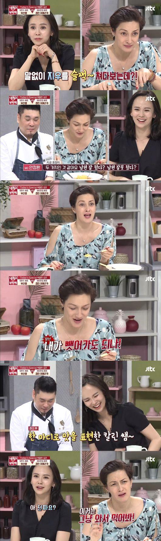 """""""양파 썰 때 멋있어""""..'냉장고' 김지우♥레이먼킴, 박칼린 자극"""