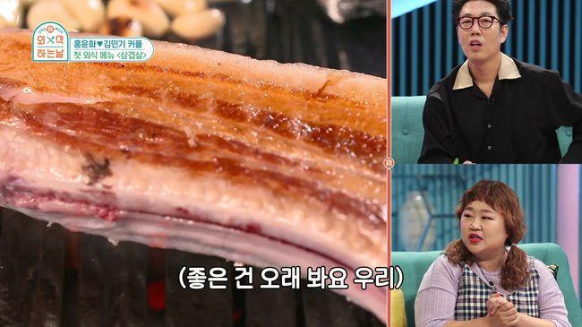 강호동X김영철 '외식하는 날', 볼 맛 제대로 난다 '관찰 예능 新강자'