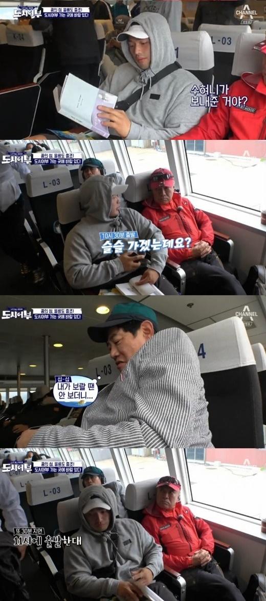 [Oh!쎈초점]'도시어부' 마이크로닷, 연인 홍수현 언급에 '미소'