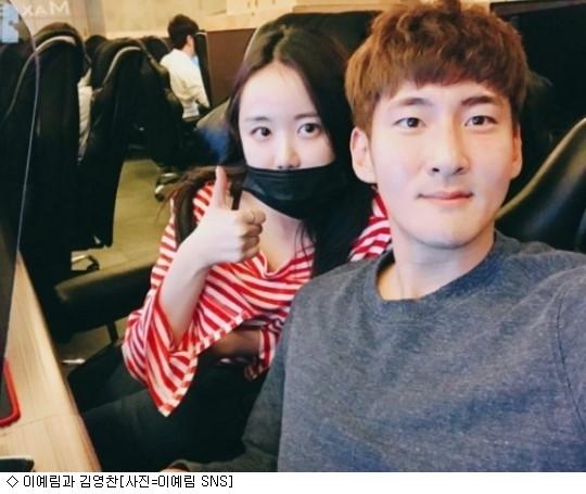 `이경규 딸` 이예림-축구선수 김영찬 열애