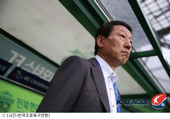 """'목표 달성' 최강희 감독 """"홈에서 뒤집기 자신 있었다"""""""