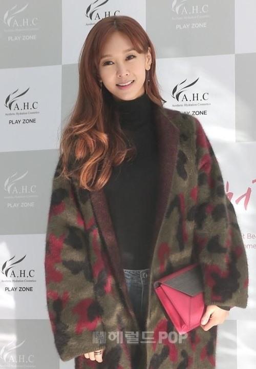 """지나 """"루머에도 기다려 준 팬 감사‥곧 만날 것"""" 심경 고백"""
