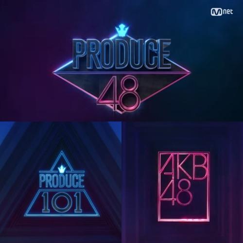 [POP이슈]'프로듀스48' 첫 공개, 국민 프로듀서 다시 응답할까