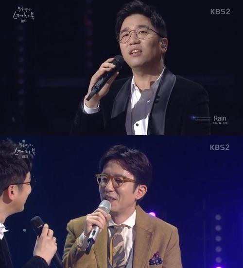 """'스케치북' 이적 """"'나침반' 역주행→여장하고 댄스하겠다"""""""