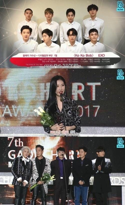 "[7th 가온차트]젝스키스, '음원상' 수상 영예…""더욱 뜻깊은 20주년"""
