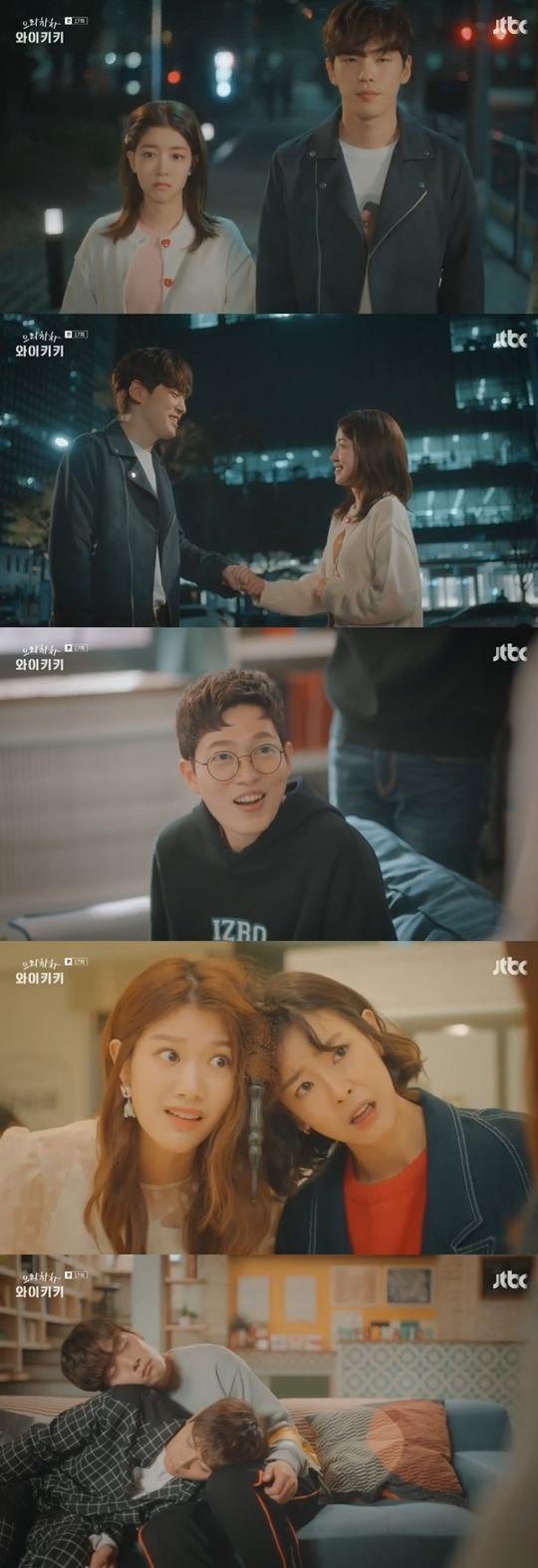 '와이키키' 손승원, 3단 통역 우크라이나 미녀와 첫 연애→초스피드 결별 (종합)