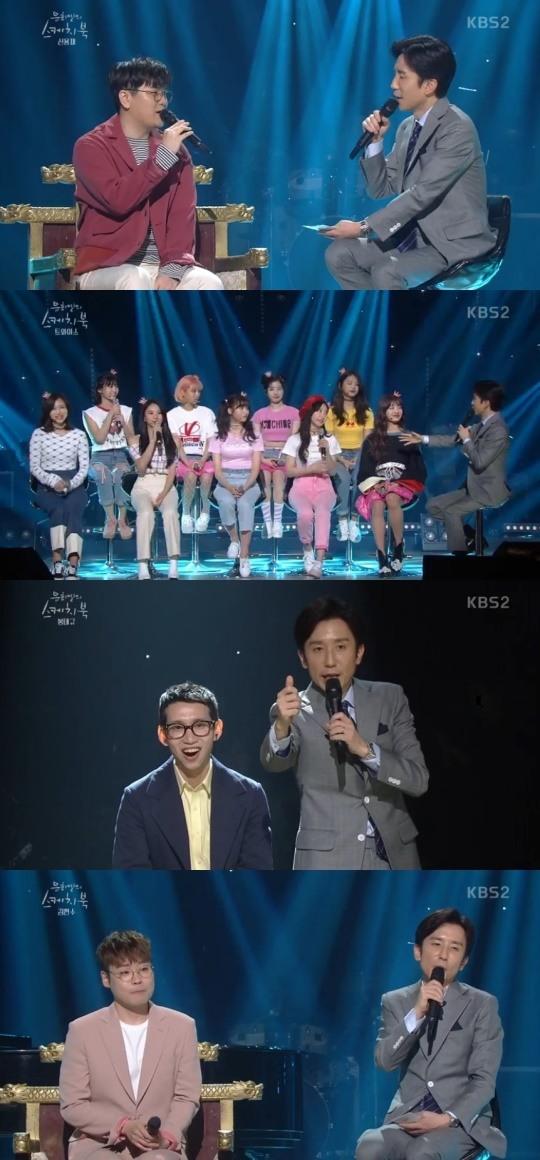 [어게인TV]'유스케' 신용재XTWICEX봉태규X김현수 왕좌특집편