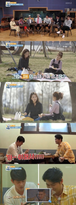 [어게인TV]'1%의우정' 친해지는 방법도 서로 다른 '男과 女'