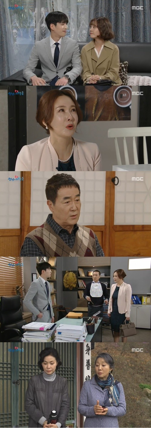 '전생에웬수들' 금보라, 최수린 용서…최윤영♥구원 어쩌나(종합)