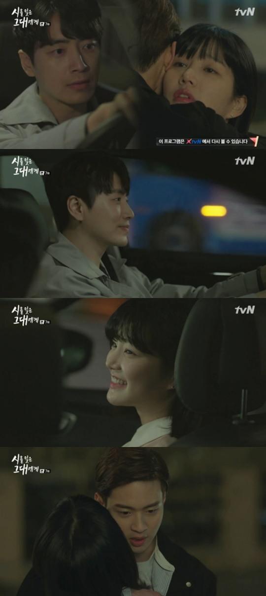 '시를 잊은 그대에게' 이준혁X이유비X장동윤, 삼각관계 스타트(종합)