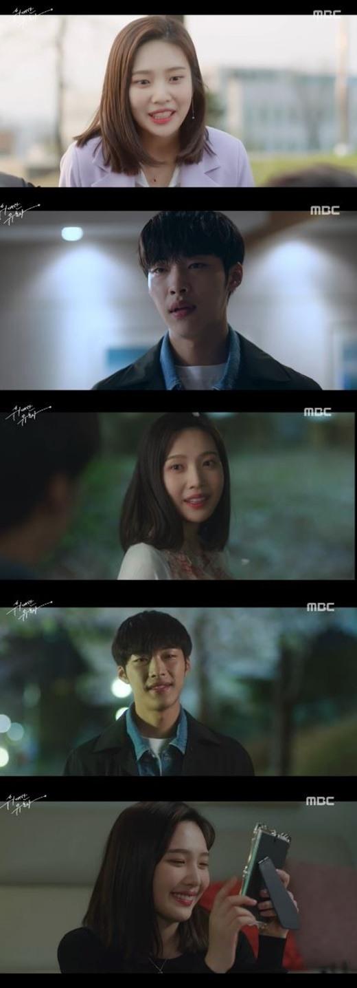 '위대한 유혹자' 우도환♥박수영, 달달한 생일 파티…문가영은 질투 폭발 (종합)
