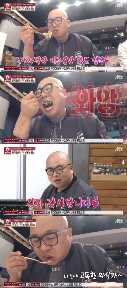 '냉부해'샘킴, 돈스파이크를 위한 요리로 승리…단독 1위 등극(종합)