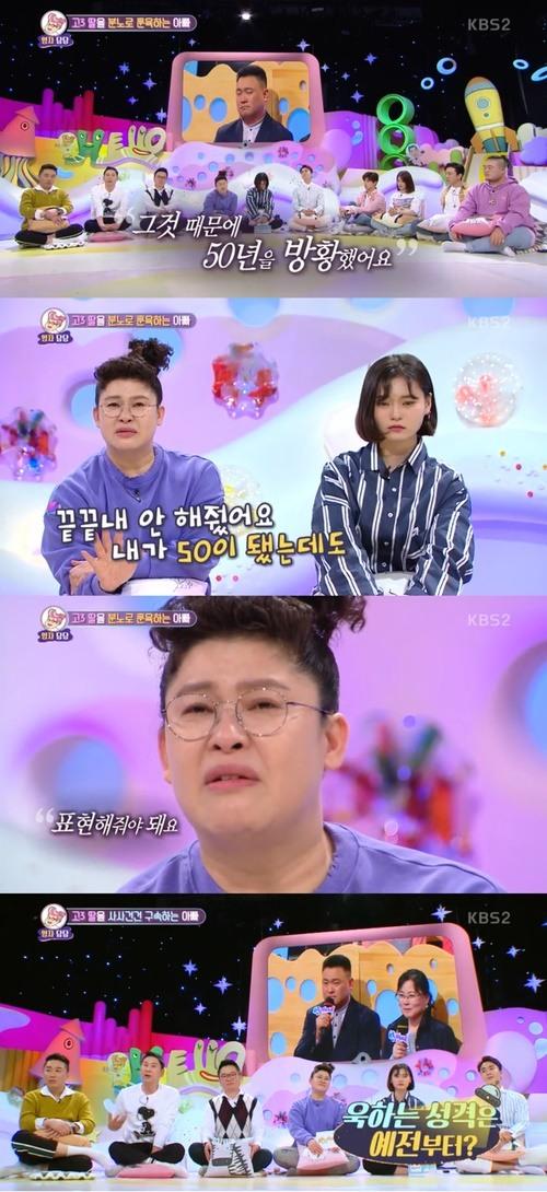 """""""50년을 방황""""…'안녕하세요' 이영자, 눈물의 고백(종합)"""