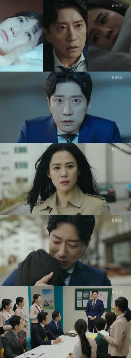 [어게인TV]'우만기' 김명민, 정말 고창석 대출사건의 범인일까