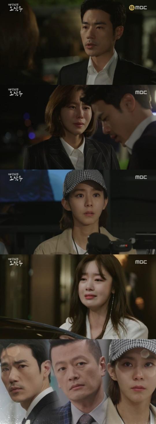 '오작두' 정찬, 김강우♥유이 관계 눈치 채나..애정전선 위기봉착(종합)