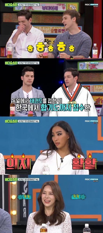 '비디오스타' 문가비·그레이스리·'어서와'멤버, '빵'터진 유쾌 입담(종합)