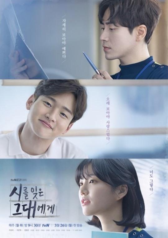 [종영]'시그대' 이유비♥이준혁, 아쉬운 시청률 속 해피엔딩