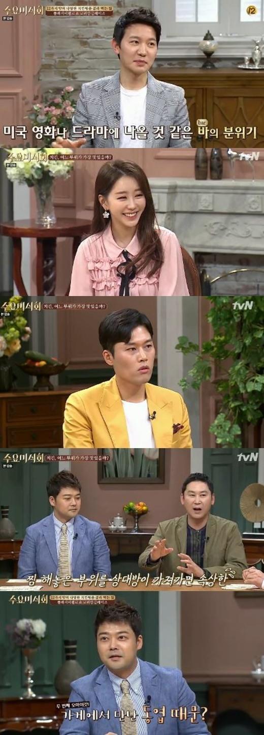 '수요미식회' 김정근X김일중X황보미, 남다른 치킨 사랑 공개 (종합)