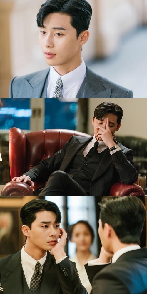 '김비서가 왜 그럴까' 박서준, 비주얼부터 잔망매력까지 로코 특화