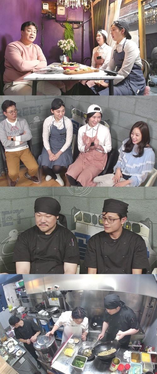 '골목식당', 논란의 원테이블 식당 위기?…'공감요정' 조보아 출동