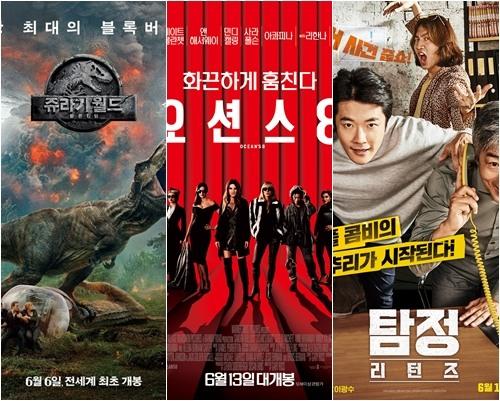 '쥬라기 월드2' 예매율 1위…'오션스8'vs'탐정2' 비등비등