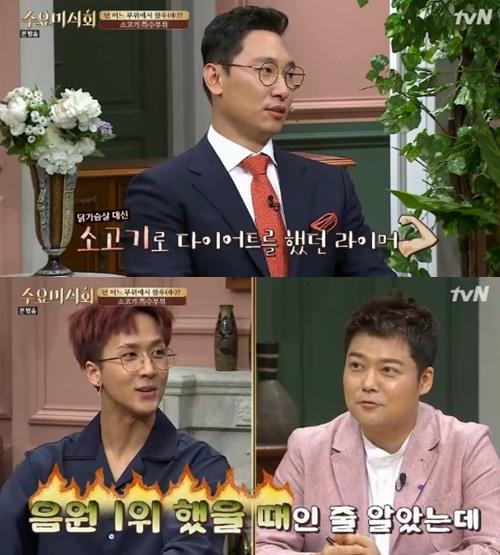 """'수요미식회' 라이머 """"지금까지 먹은 소, 서울 둘레 한 바퀴"""""""