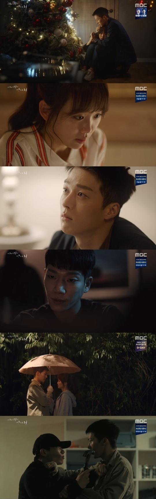 '이리와 안아줘' 장기용VS김경남, 진기주 집 앞에서 대치… '일촉즉발' (종합)