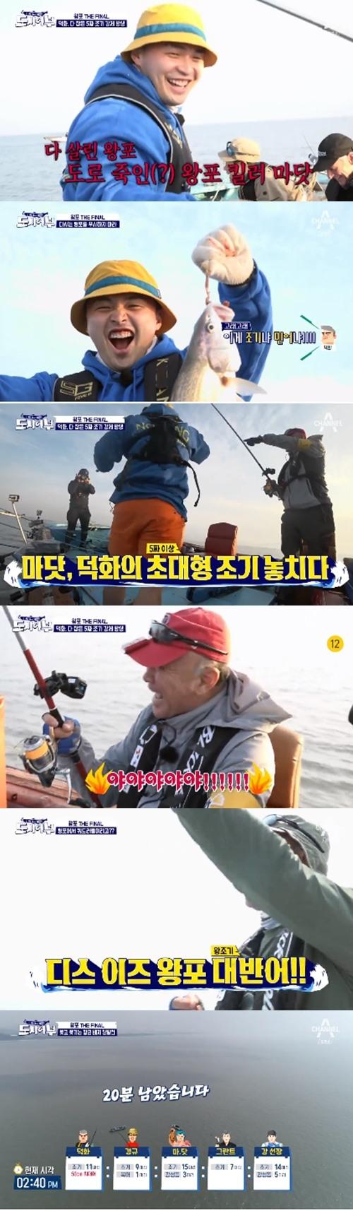 """""""왕포 조기♥""""...`도시어부` 그란트 사로잡은 韓 매운탕(종합)"""