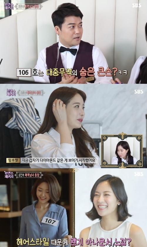 [어게인TV]'로맨스 패키지' 男女 8인, 새로운 ♥ 찾아나선 용기
