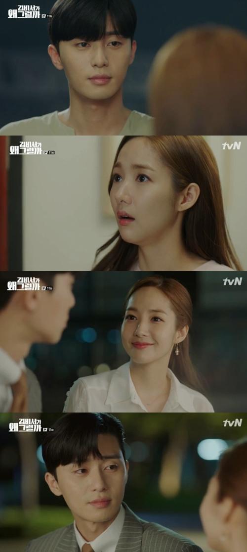 [어게인TV]'김비서가 왜 그럴까' 박서준♥박민영, 이런 기습동침 칭찬해