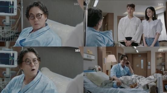 '훈남정음' 이병준, 이주연 父로 깜짝 등장…코믹 열연 빛났다