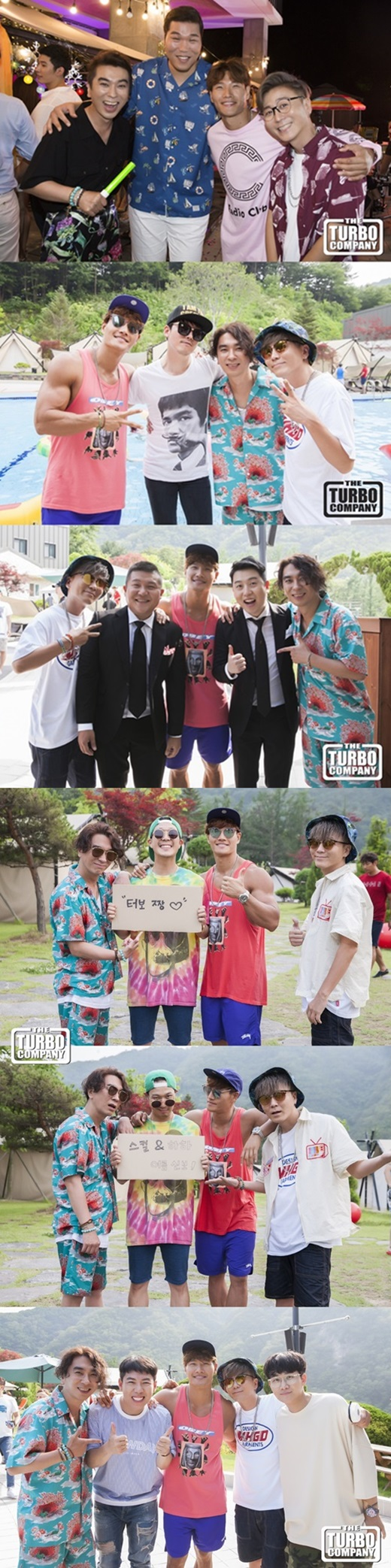 ¨서장훈X장혁X하하 카메오 출격¨…터보 신곡 MV, ★ 총출동