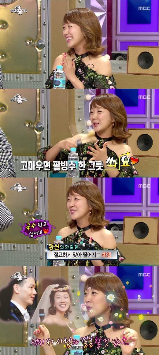 [夜TV]`라스` 사랑꾼 숟가락 래퍼 서민정, 여름 시즌활동 찬성합니다