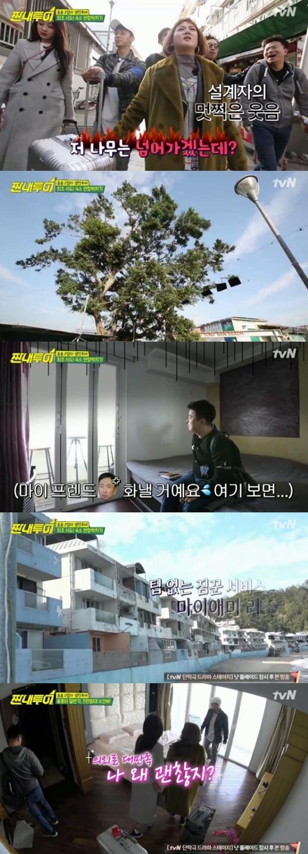 [MD리뷰] '짠내투어' 박명수는 파산…김생민도 불운의 연속